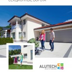 leaflet-garage-doors-ru-web - 0001