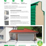 leaflet-garage-doors-ru-web - 0002
