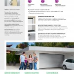 leaflet-garage-doors-ru-web - 0003